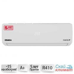 Кондиционер Osaka STV-07HH Elite Inverter