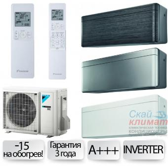 Кондиционер Daikin FTXA20AS/AW/AT/RXA20A Stylish R-32