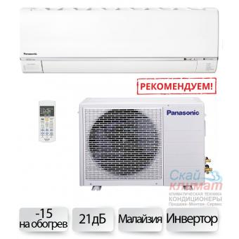 Кондиционер Panasonic CS/CU-E7RKD Delux Invertor